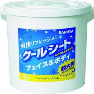 サラヤ クールリフレ 70枚入 42411 e-kikuchi.com