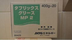 ENEOS 省エネ・万能極圧グリース タフリックスグリース MP2 400g×20